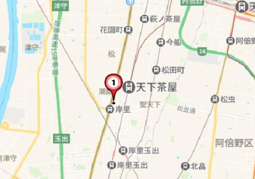 大阪 市 特別 定額 給付 金 西成 区