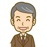 大阪 40代男性 トイレの水漏れ