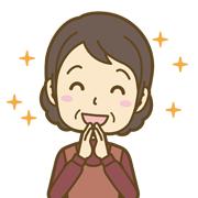 埼玉 40代女性 トイレの水が流れない